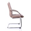 Fotel Integra LXN-22